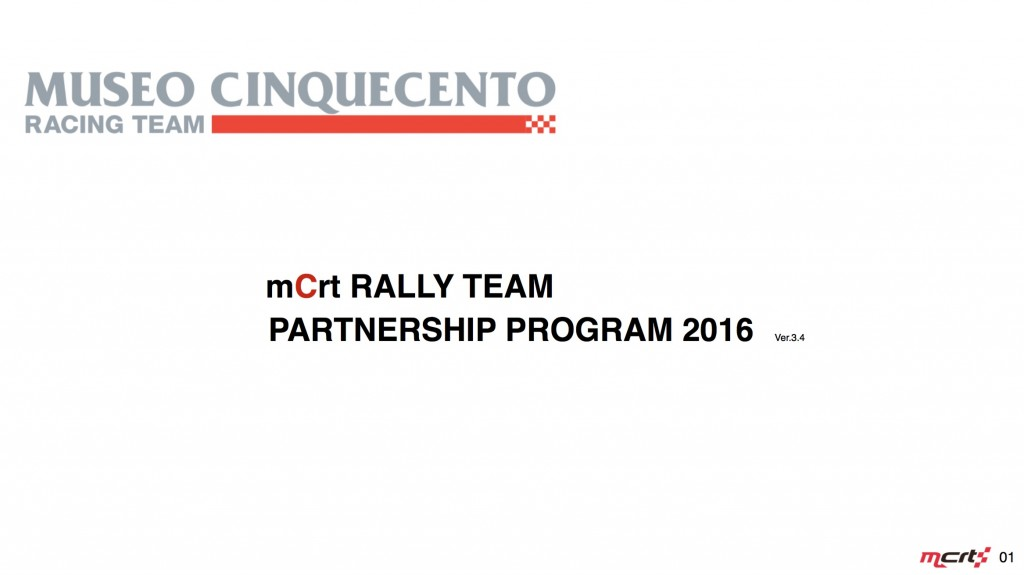 mCrt_abarth_partnershipprogram2016