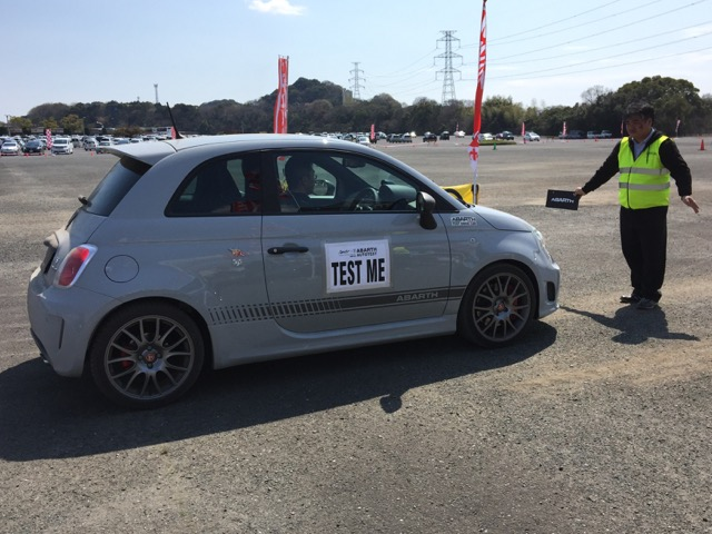 mCrt_ABARTH_Rally_160329_002