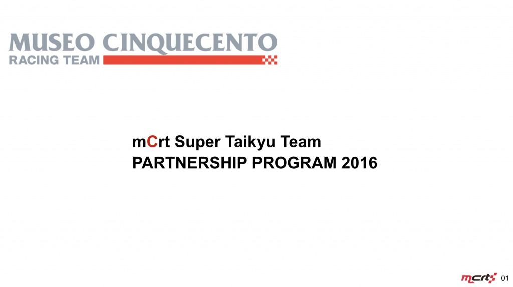 mCrt_abarth_2016partnershipprogram
