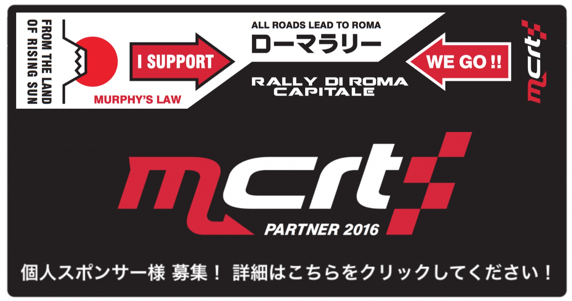 mCrtpartner2016_002