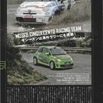 500magazine-002