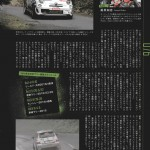 500magazine-003