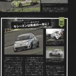 500magazine-004