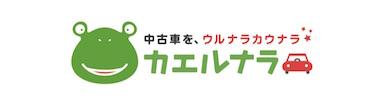 kaerunara_logo