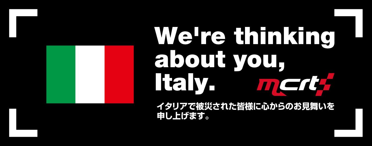 イタリア中部でM6.2の地震