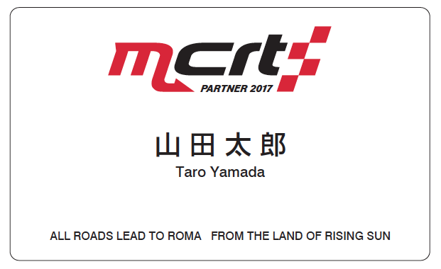 mcrtpartner2017_002