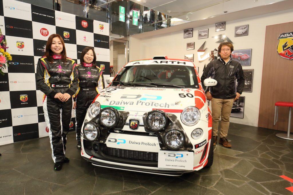 圭rally project 活動報告 Vol.1
