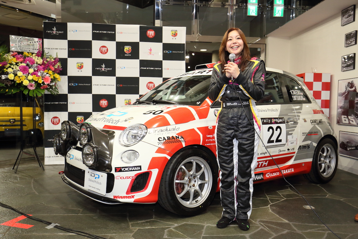「圭 rally project」全日本ラリー選手権2017に参戦