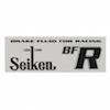 20151005_008_Rally_Seiken