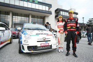 mCrt_ABARTH_Rally2015_Rd1_001